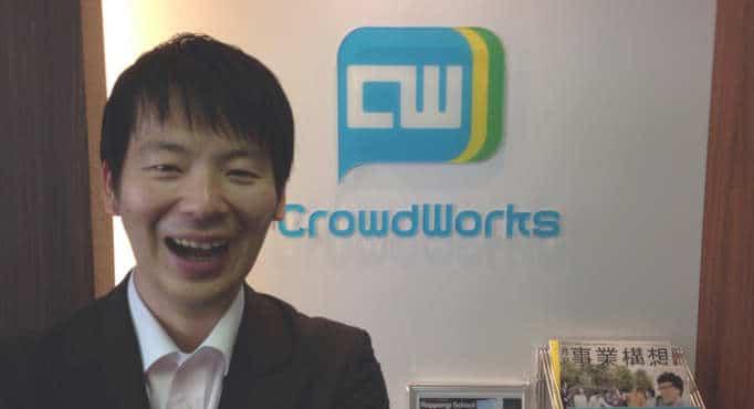 17: From Salarymen to Freelancers – Japan's New Economy – Koichiro Yoshida