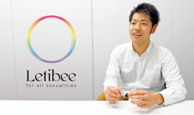 40: Why Gay Rights Are Good Business – Koki Hayashi