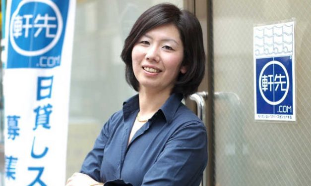 94: How Micro-Retail Shops Are Changing Japan  – Nokisaki